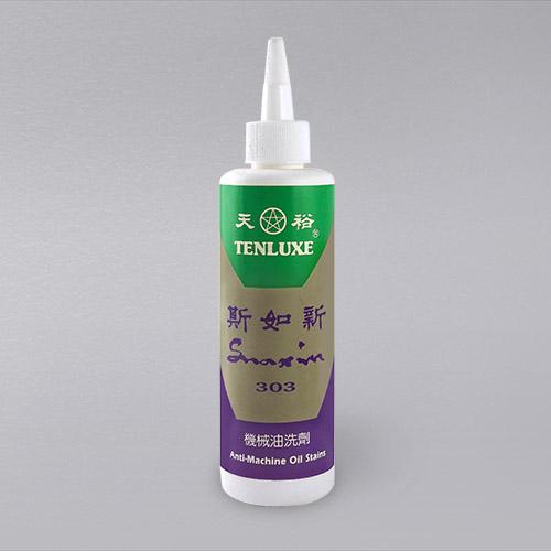 TENLUXE Snaxin®303