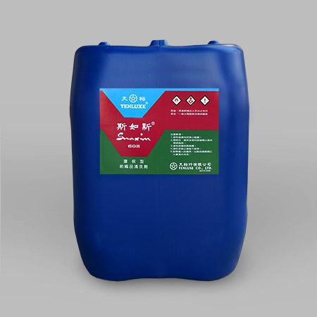 TENLUXE® Snaxin® 608(24kg)