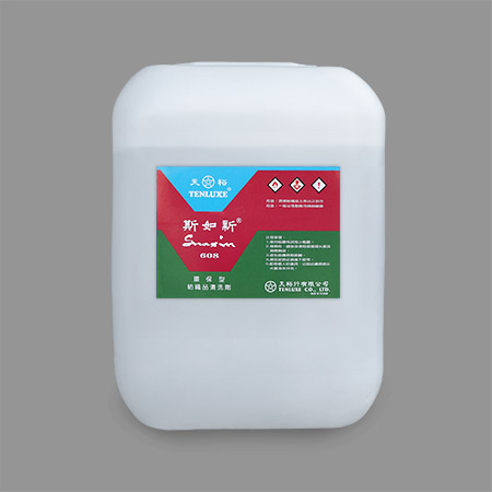 Naphtha (Stain Cleaner)