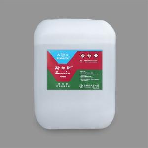 TENLUXE® Snaxin® 608